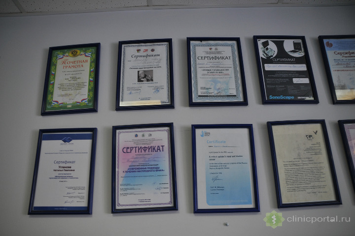 Детская городская поликлиника 4 г ульяновска